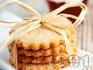 Рецепта Лесни домашни сладки с мед